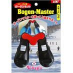 ユニックス(UNIX) ボーゲンマスター スキー練習 ブラック UWN98-00 キッズ 子供 スキートレーニング