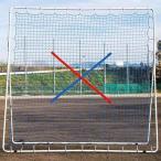 ユニックス(UNIX) リバウンドネット BX86-74 野球 練習用品 ピッチング 守備