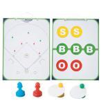 UNIX(ユニックス) 野球作戦盤ウィンボード BX72-70 野球 試合用品 便利グッズ
