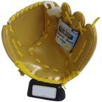 Yahoo!eSPORTSユニックス(UNIX) メモリアルグラブ ゴールド BX77-28 野球 サイン グローブ 記念品 プレゼント