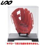 UNIX(ユニックス) Hero-BOX G-1 BB77-36 野球 記念品 プレゼント グローブケース