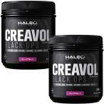 ハレオ(HALEO) クレアボル ブラックOPS 540g グレープフルーツ味 2個セット 0600254 クレアチンサプリメント パワー強化 瞬発力強化 約30回分