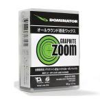 ドミネーター(DOMINATOR) ZOOMGRAPHITE 400g(ズームグラファイト)スキー スノーボード ワックス ZG400 チューンナップ用品 ワクシング 滑走ワックス WAX
