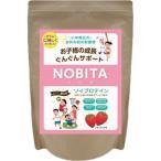 ノビタ(NOBITA) キッズプロテイン ソイプロテイン いちごミルク味 600g(約1ヵ月分) FD-0002-005 タンパク質 子供用 小学生 中学生 高校生 大豆