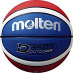 モルテン(molten) バスケットボール D3500 6号 青×赤×白 B6D3500-C バスケット ボール アウトドア用 6号球 一般・大学・高校・中学校 女子用
