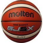 モルテン(molten) GJ5X オレンジ×クリーム 5号球 BGJ5X バスケ ボール 部活 ストバス バスケットボール