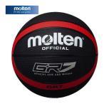 モルテン(molten) GR7 7号 BGR7-KR バスケットボール