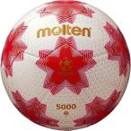 モルテン(molten) 天皇杯試合球 5号 F5E5000 サッカー ボール