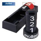モルテン(molten) BFNチームファール 5 BFN5R5 バスケットボール 試合用 審判