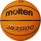 モルテン(molten) JB2000 5号 B5C2000-I バスケ ボール ミニバス 小学生用 ストバス