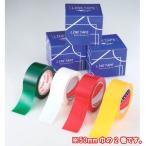 GLOBAL(グローバル) ポリレンラインテープ TXT-50 バレー ハンド バスケット テニス 柔道 剣道 フットサル
