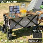 クイックキャンプ (QUICKCAMP) ミニ三つ折りテーブル(ワゴン用) ヴィンテージパターン QC-3FT90W ワゴンテーブル 軽量 折り畳みテーブル ローテーブル