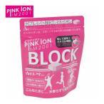 ピンクイオン(PINK ION) PINK ION IM2001 ブロック60 詰替用 アルミ袋 60粒入 1302 スポーツ サプリメント アミノ酸 錠剤 タブレット 足の痙攣予防