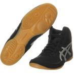 アシックス(asics) レスリングシューズ マットフレックス5 TWR333 9093 ブラック×シルバー レスリング シューズ 靴
