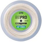 ヨネックス(YONEX) エアロンスーパー850P(240M) ATG850P2 硬式テニス