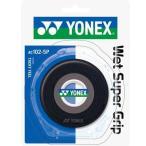 ヨネックス(YONEX) ウエットスーパーグリップ(5本パック) AC102-5P-007 ブラック テニスアクセサリー小物