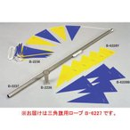 トーエイライト(TOEI LIGHT) 三角旗用ロープ B-6227 体育用具 水泳用品 三角旗 背泳標識