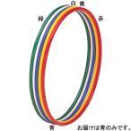 トーエイライト(TOEILIGHT) 体操リングSC85 T2798B 新体操 フラフープ ダンス 表現運動 エクササイズ