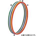 トーエイライト(TOEILIGHT) 体操リングSC85 T2798Y 新体操 フラフープ ダンス 表現運動 エクササイズ
