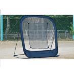 トーエイライト(TOEI LIGHT) 折りたたみ式バッティングネット B2258 球技 グラウンド 野球 ティーネット フェンス