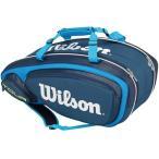 ウイルソン(Wilson) ツアーV 9パック ブルー WRZ843609 ラケットバッグ テニスバッグ 9本用 9本入り ツアーバッグ