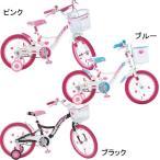 16インチ ハードキャンディ 補助輪付 幼児自転車 16hardcady