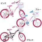 18インチ ハードキャンディ 補助輪付 幼児自転車 18hardcady 女の子 子供 キッズ サイクル おもちゃ