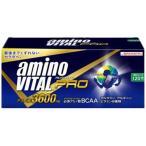 アミノバイタルプロ箱 徳用120本入り アミノ酸3600mg/BCAA/グルタミン/アルギニン