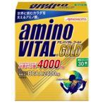 アミノバイタルGOLD ゴールド スティックタイプ30本入 AMI-GOLD2 BCAAサプリメント/アミノ酸