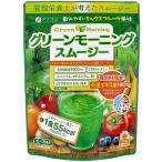 ファイン(FINE) グリーンモーニングスムージー 美容 健康 ダイエット ダイエットサポート 食物酵素
