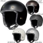 SHOEI(ショウエイ) FREEDOM バイク用品 ヘルメット ジェット ジェットヘルメット