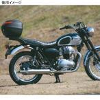 DAYTONA(デイトナ) GIVI SPキャリア W650/400 62861 バイク用品 バッグ テールボックス