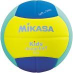 MIKASA(ミカサ) ドッジボール スマイルドッジボール2号 キッズ用 SD20-YLG ドッヂボール 2号 小学生用