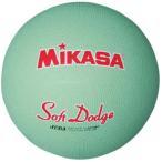 MIKASA(ミカサ) ソフトドッジボール2号  STD-2R G ドッヂボール 2号 小学生用