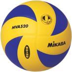 ミカサ(MIKASA) バレーボール 練習球4号  MVA520 バレーボール 4号球 小学生用