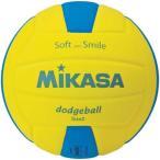 ミカサ(MIKASA) キッズドッジボール2号 SDB2-YBL ドッチボール ドッヂ 小学生用