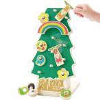 ディンギー(Dinghy) カタカタおとし RINGの木 ベビー キッズ おもちゃ 知育玩具 子供