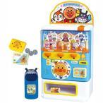 ジョイパレット(JoyPalette) おしゃべりじはんき!アンパンマンのジュースちょうだいDX ベビー キッズ おもちゃ 知育玩具 プレゼント