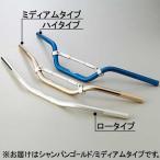 FANATIC(ファナティック) ROAD アルミハンドル [MEDIUMタイプ/アルミブレース付] シャンパンGLD 50801027 バイクパーツ ハンドル回り ハンドルバー