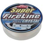 バークレー(Berkley) スーパーファイヤーライン 0.5号 8lb 150M クリスタル 1324468 釣り具 フィッシング 釣り糸 PE