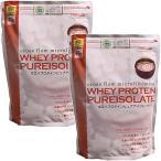 ファインラボ(FINE LAB) ホエイプロテイン ピュアアイソレート 1kg ミルクココア FLWPI1C 2個セット スポーツ 筋トレ トレーニング タンパク質 たんぱく質