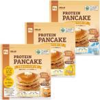 ファインラボ(FINE LAB) プロテインパンケーキ 600g×3種類 プレーン/スイートミルク/バナナ 低脂肪 ヘルシー 砂糖不使用 高たんぱく