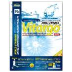 ファインラボ ファイナルエナジー ヴィターゴ(Vitago) 1kg エネルギードリンク/スポーツ飲料