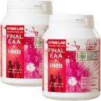 ファインラボ FINAL EAA+HMB 200g 2個セット アミノ酸サプリメント/パウダー