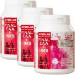ファインラボ FINAL EAA+HMB 200g 3個セット アミノ酸サプリメント/パウダー