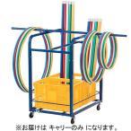 三和体育(SANWATAIKU) 新体操キャリー SD-2 S-9448 体育 体操棒 体操リング 新体操整理台 体操用具整理