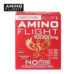 アミノフライト(AMINO FLIGHT) アミノフライト10000mg -コンペティション- 粉末(水に溶かすタイプ) ドラゴンフルーツ&ザクロ果汁末入り 20g×10包入り BCAA