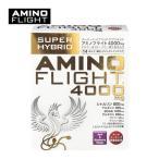 Yahoo!eSPORTSアミノフライト(AMINO FLIGHT) アミノ酸 4000mg アサイー&ブルーベリー風味 顆粒タイプ 14本入り プレワークアウトサプリメント アミノ酸ダイエット BCAA