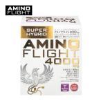Yahoo!eSPORTSアミノフライト(AMINO FLIGHT) アミノ酸 4000mg アサイー&ブルーベリー風味 顆粒タイプ 30本入り プレワークアウトサプリメント アミノ酸ダイエット BCAA