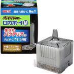 ジェックス(GEX) ロカボーイ バクテリアパワーM 観賞魚用品 水槽用品 フィルター・ポンプ・ろ過 金魚 ペット用品